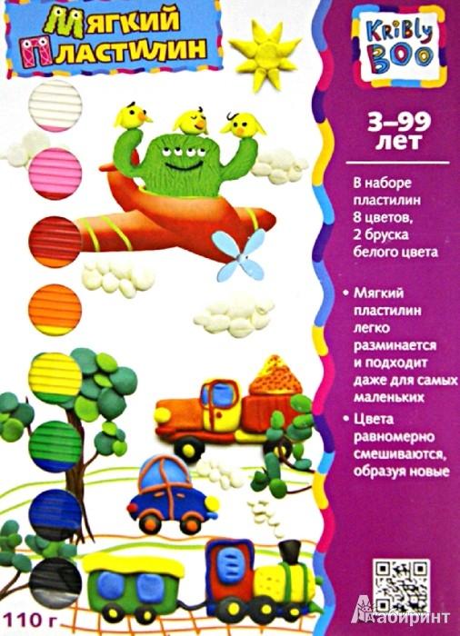 Иллюстрация 1 из 2 для Мягкий пластилин 110 гр., 9 штук, 8 цветов (46645) | Лабиринт - игрушки. Источник: Лабиринт