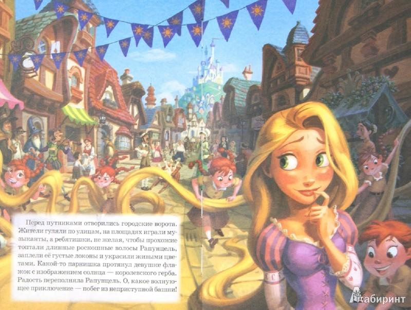 Иллюстрация 1 из 51 для Рапунцель. Запутанная история   Лабиринт - книги. Источник: Лабиринт