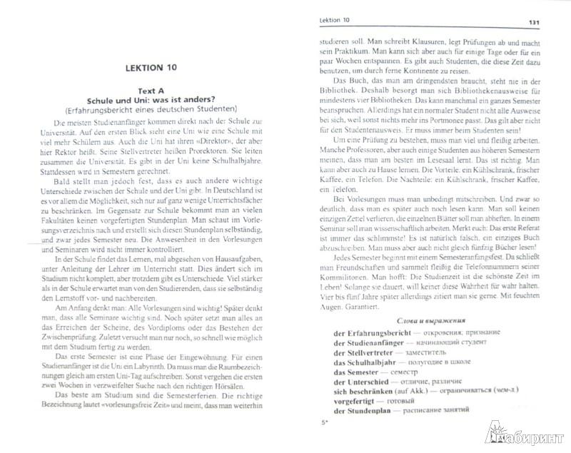 Иллюстрация 1 из 14 для Говорите по-немецки! Sprechen Sie deutsch! Развитие навыков устной речи - Александр Кравченко | Лабиринт - книги. Источник: Лабиринт