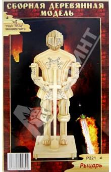 """Сборная модель """"Рыцарь 4"""" (P221)"""