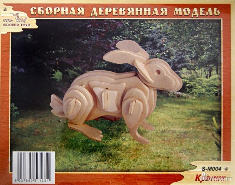Иллюстрация 1 из 3 для Кролик (S-M004)   Лабиринт - игрушки. Источник: Лабиринт