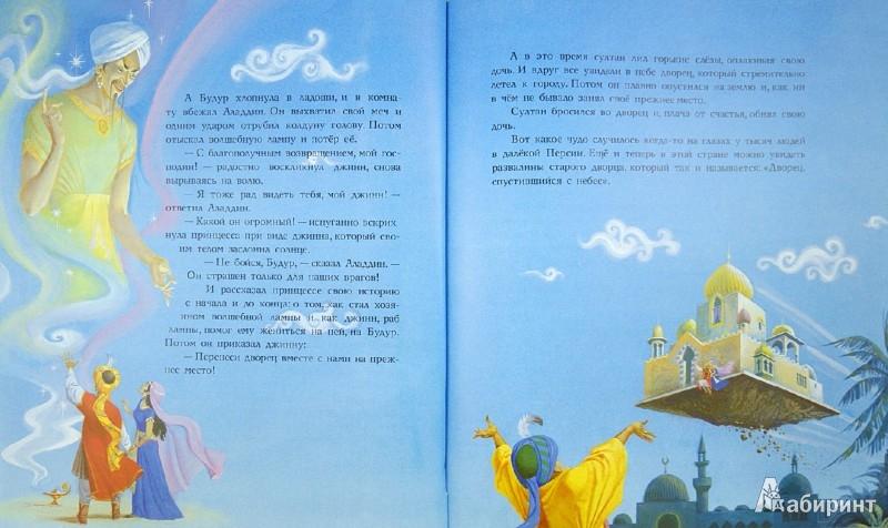 Иллюстрация 1 из 25 для Лучшие сказки Востока   Лабиринт - книги. Источник: Лабиринт