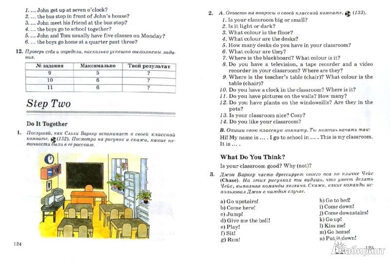 язык год 6 2-й афанасьева английский обучения класс гдз