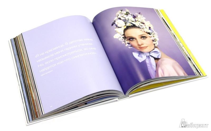 Иллюстрация 1 из 13 для Одри Хепберн - Уиллс, Шмидт | Лабиринт - книги. Источник: Лабиринт