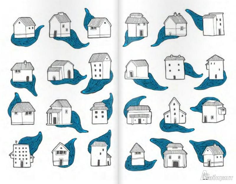 Иллюстрация 1 из 38 для Город. Белое сияние - Карим Рессуни-Деминьё | Лабиринт - книги. Источник: Лабиринт