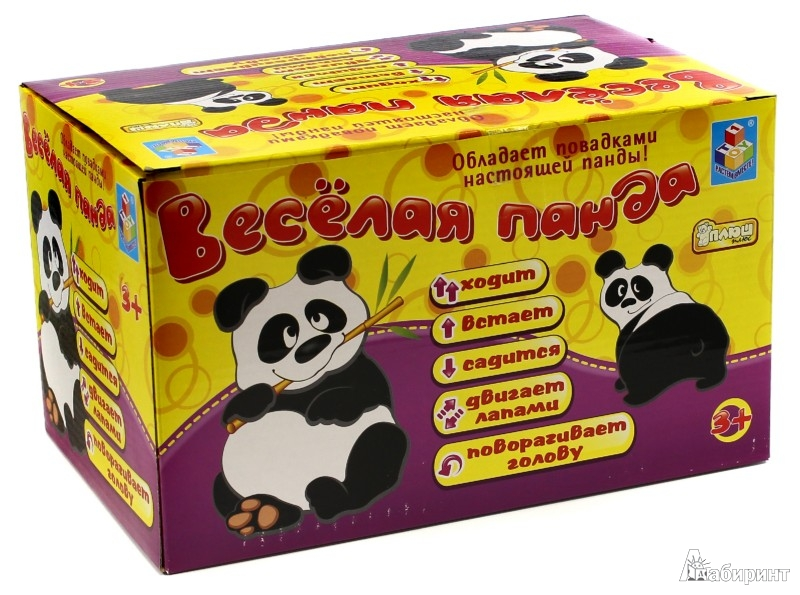 Иллюстрация 1 из 6 для Ходящая панда (Т51330) | Лабиринт - игрушки. Источник: Лабиринт