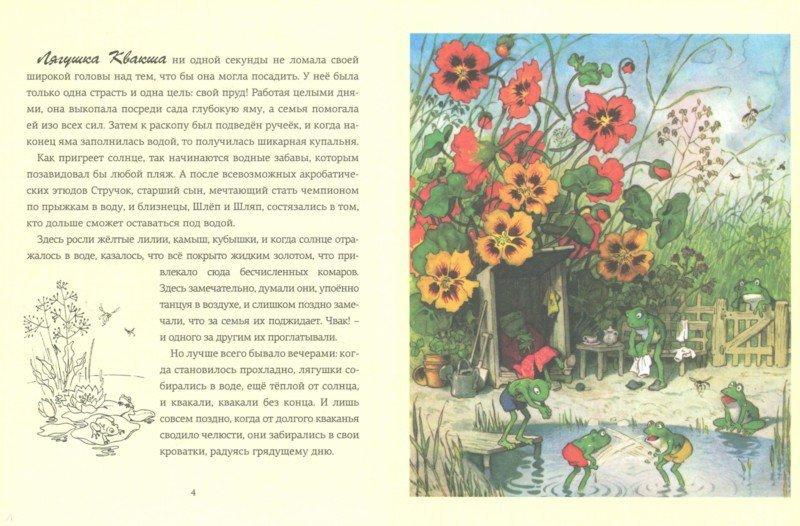 Иллюстрация 1 из 78 для Крапинка - Эрих Хайнеманн | Лабиринт - книги. Источник: Лабиринт