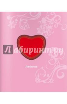Любимой