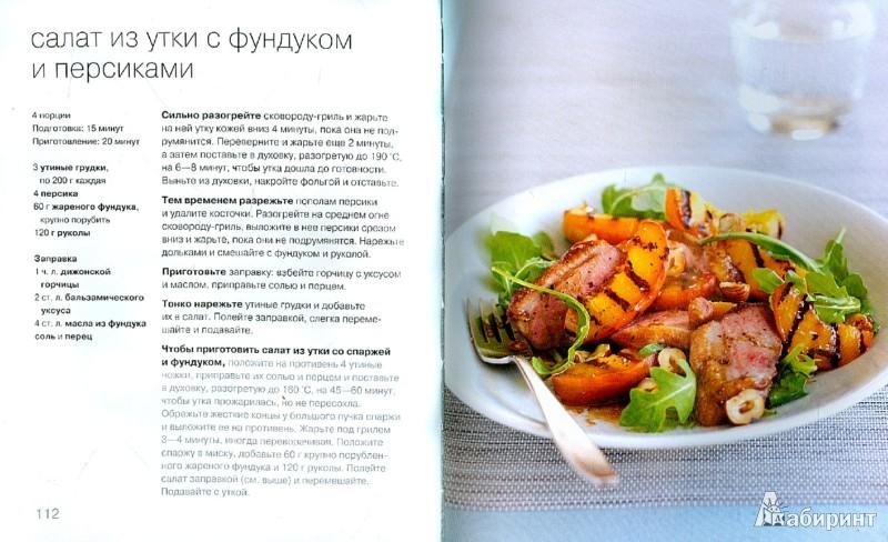Иллюстрация 1 из 14 для 100 лучших салатов - Элис Сторей | Лабиринт - книги. Источник: Лабиринт