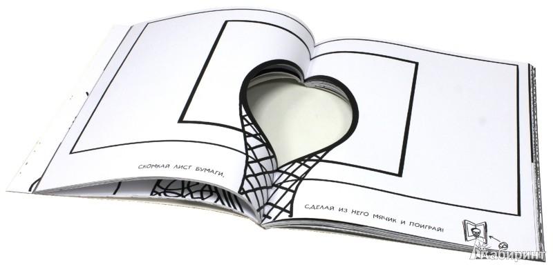 Иллюстрация 1 из 23 для Книжка с дыркой - Эрве Тюлле | Лабиринт - книги. Источник: Лабиринт