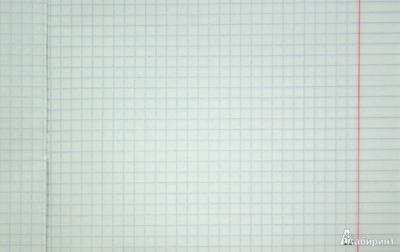 Иллюстрация 1 из 3 для Тетрадь 96 л. МОДНОЕ АВТО. (27065)   Лабиринт - канцтовы. Источник: Лабиринт