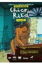 Обложка DVD Чико и Рита