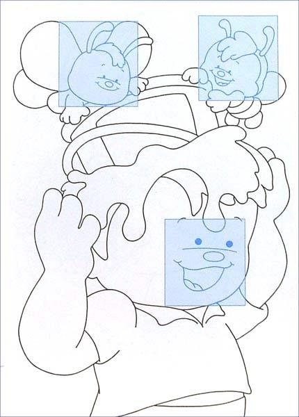 Иллюстрация 1 из 5 для Наклей-ка! (синяя)   Лабиринт - книги. Источник: Лабиринт