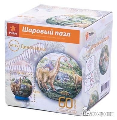 """Иллюстрация 1 из 2 для Пазл шаровый 60 деталей """"Динозавры"""", 7,6 см (А1145-03)   Лабиринт - игрушки. Источник: Лабиринт"""