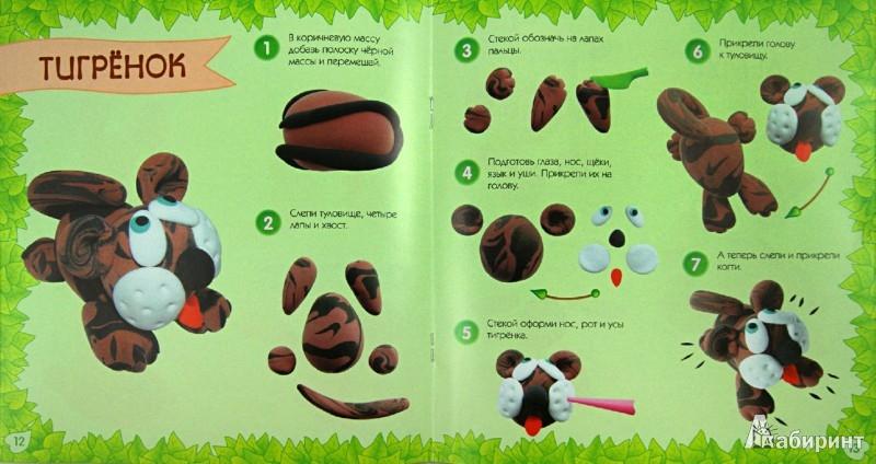 Иллюстрация 1 из 3 для Зоопарк - Вера Гроф | Лабиринт - книги. Источник: Лабиринт