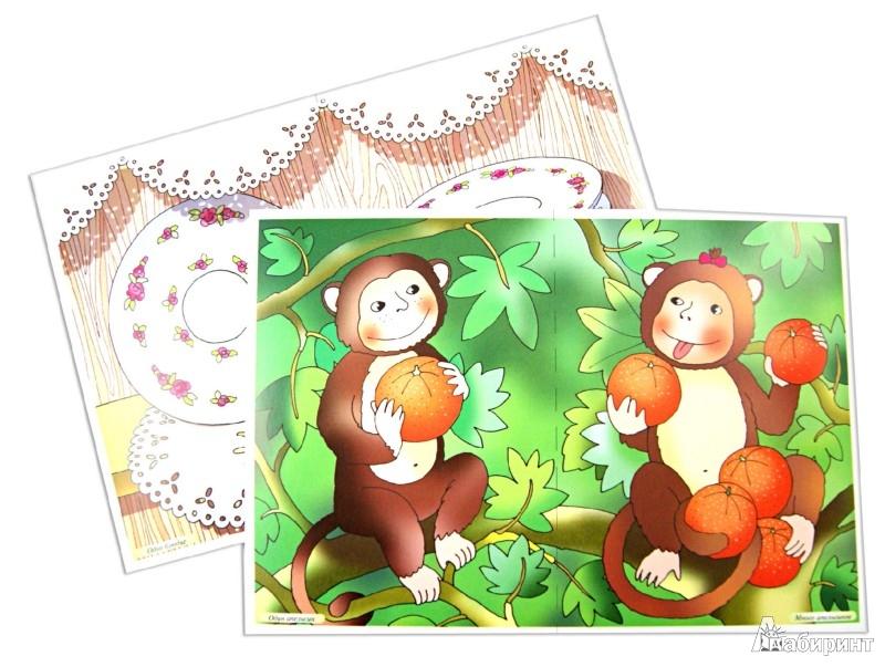 Иллюстрация 1 из 2 для Грамматика в картинках для занятий с детьми 3-7 лет. Один-много | Лабиринт - книги. Источник: Лабиринт