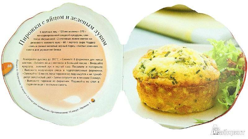Иллюстрация 1 из 6 для Блюда из яиц. 30 чудесных рецептов - Карла Барди | Лабиринт - книги. Источник: Лабиринт