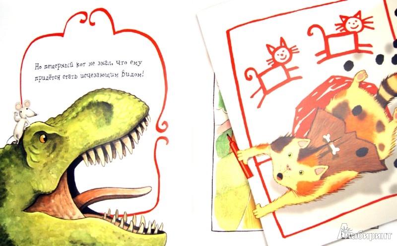 Иллюстрация 1 из 6 для Честер-суперзвезда - Мелани Уатт | Лабиринт - книги. Источник: Лабиринт