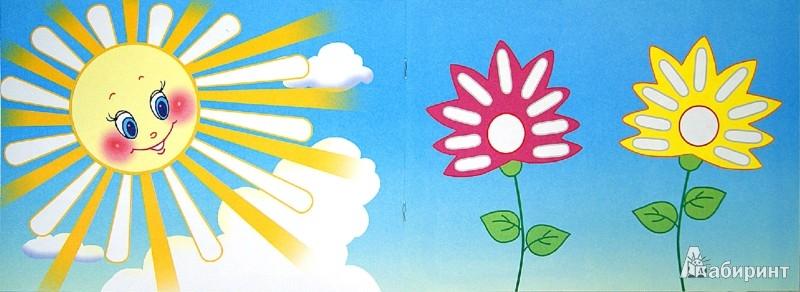 Иллюстрация 1 из 21 для Времена года.  Рисование без кисточки. Для детей от 2-х лет - М. Колпакова   Лабиринт - книги. Источник: Лабиринт
