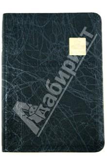 Библия, черный кожаный переплет, золотой обрез ((1082)045SB)