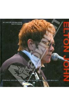 Elton John. Иллюстрированная биография elton john elton john diving board 2 lp cd dvd