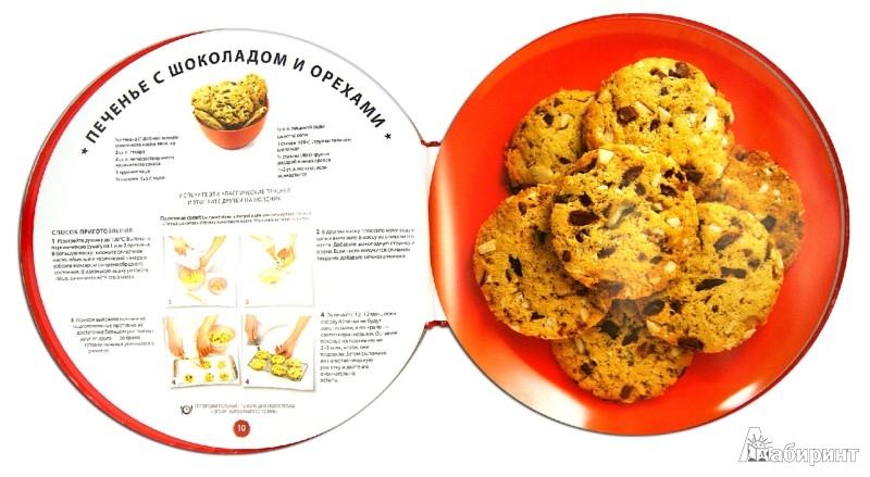 Иллюстрация 1 из 7 для Выпечка. Печенье, кексы, пироги и торты... Великолепно! - Тинг Моррис | Лабиринт - книги. Источник: Лабиринт