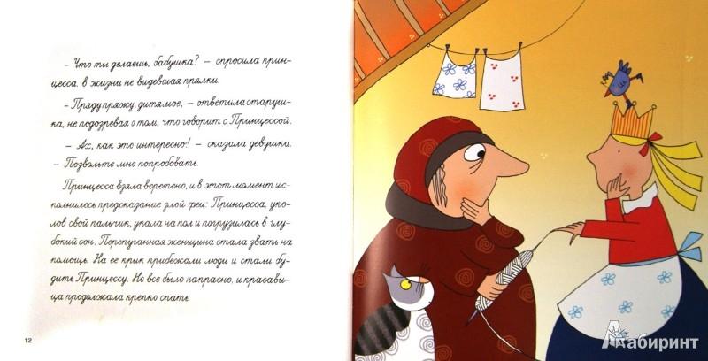 Иллюстрация 1 из 15 для Спящая красавица - Шарль Перро   Лабиринт - книги. Источник: Лабиринт