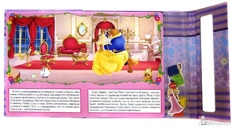 Иллюстрация 1 из 7 для Принцессы. Очаровательные принцессы. Книжка с настольной игрой | Лабиринт - книги. Источник: Лабиринт