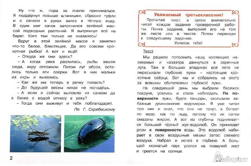 Гдз гармония русский язык 2