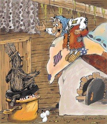 Иллюстрация 1 из 7 для Большая книга Бабы Яги - Андрей Усачев | Лабиринт - книги. Источник: Лабиринт
