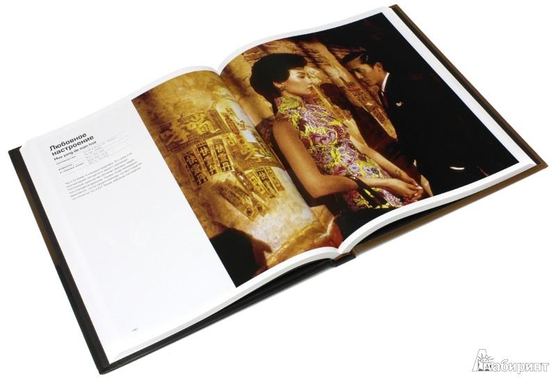 Иллюстрация 1 из 13 для Самые красивые и знаменитые истории любви. Шедевры мирового кинематографа | Лабиринт - книги. Источник: Лабиринт