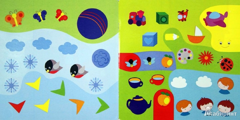 Иллюстрация 1 из 15 для Малыши. Мой день. Книжка с наклейками   Лабиринт - книги. Источник: Лабиринт