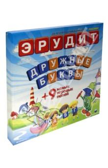 Детская обучающая игра Эрудит. Дружные буквы (10015) светлана воскресенская в стране букв 200 игровых заданий