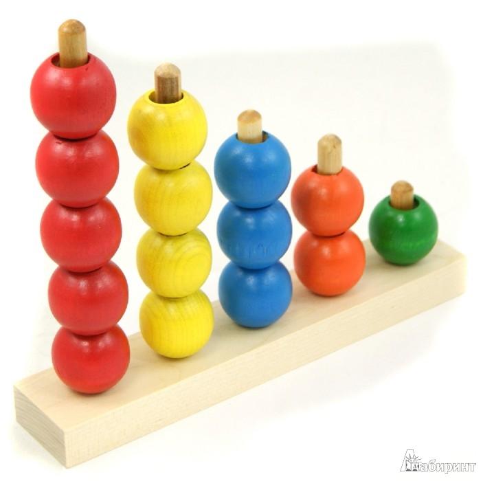 """Иллюстрация 1 из 6 для Пирамидка """"Радуга"""" (ПИР-04)   Лабиринт - игрушки. Источник: Лабиринт"""