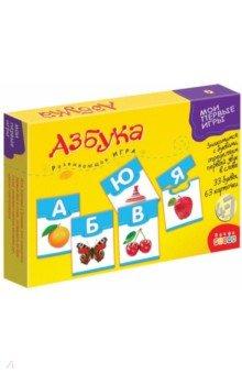 Развивающая игра Азбука (1113) webmoney карточки в туле
