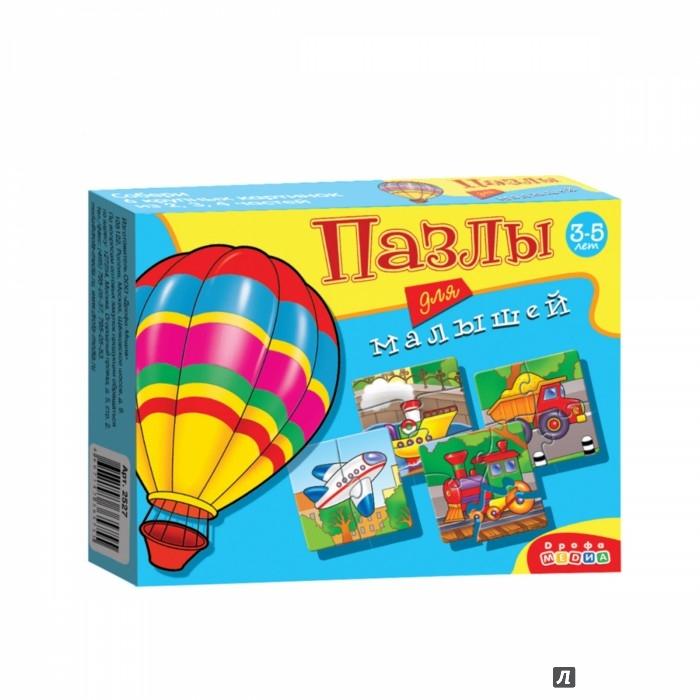 Иллюстрация 1 из 5 для Пазлы для малышей (2527)   Лабиринт - игрушки. Источник: Лабиринт