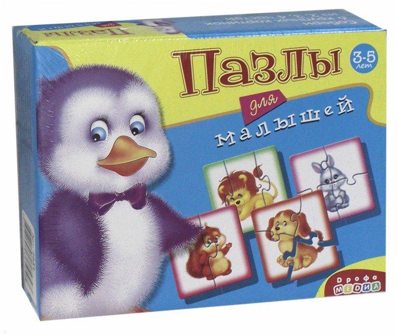 Иллюстрация 1 из 6 для Пазлы для малышей (2531) | Лабиринт - игрушки. Источник: Лабиринт