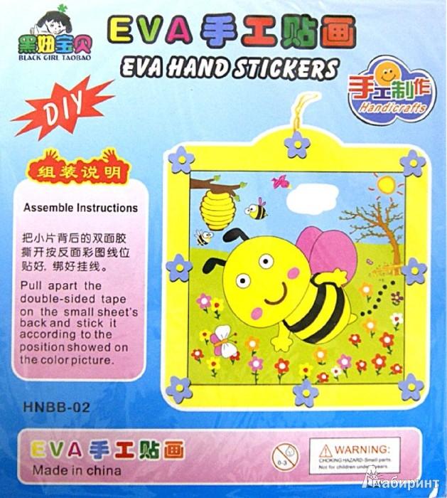 """Иллюстрация 1 из 3 для Объемная аппликация """"Пчелка"""" (YH0871)   Лабиринт - игрушки. Источник: Лабиринт"""