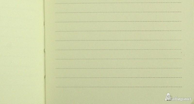 Иллюстрация 1 из 2 для Записная книга Green Journal small Naoko (25011) | Лабиринт - канцтовы. Источник: Лабиринт