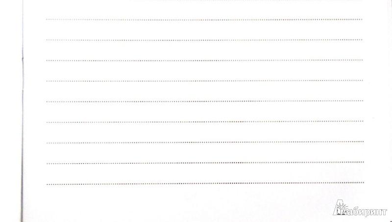 """Иллюстрация 1 из 3 для Комплекттетрадей, 3 шт.,""""ТонШультен"""" (25004)   Лабиринт - канцтовы. Источник: Лабиринт"""