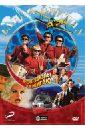Обложка Банда Ольсена: Рок-звезды зажигают (DVD)