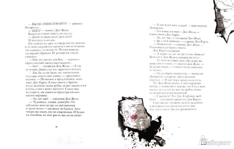 Иллюстрация 1 из 7 для Дон Жуан - Алессандро Барикко | Лабиринт - книги. Источник: Лабиринт