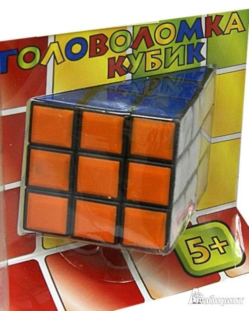 Иллюстрация 1 из 3 для Головоломка кубик 3*3  (Т53699)   Лабиринт - игрушки. Источник: Лабиринт