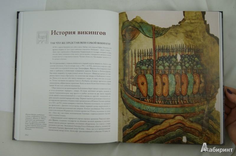 Иллюстрация 1 из 8 для Северные завоеватели. Норманны и викинги - Граветт, Шартье, Николь, Дюрам, Харрисон, Хит | Лабиринт - книги. Источник: Лабиринт