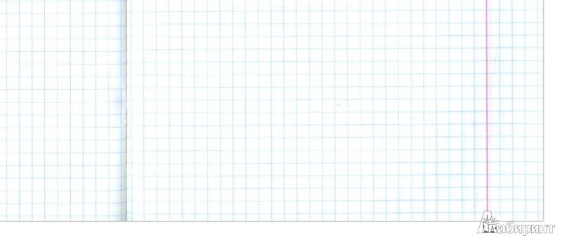 """Иллюстрация 1 из 9 для Тетрадь в клетку """"ФОРМУЛА 1"""", 12 листов, А5 (арт. 27051)   Лабиринт - канцтовы. Источник: Лабиринт"""