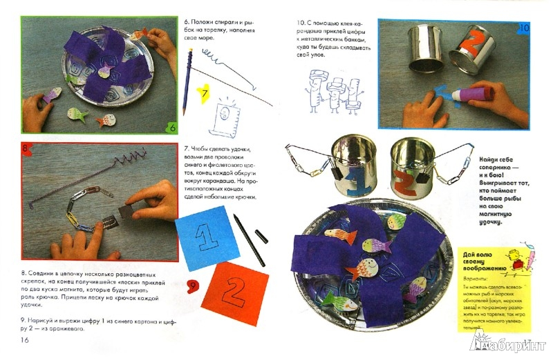 Иллюстрация 1 из 5 для Мастерим из фольги и металла - Пломер Ллимос | Лабиринт - книги. Источник: Лабиринт