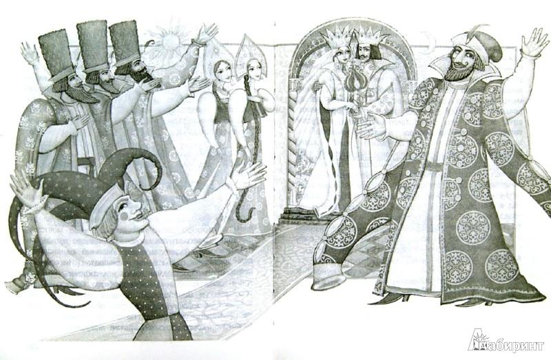 Иллюстрация 1 из 6 для Полная хрестоматия для начальной школы. Басни, стихи, сказки, рассказы | Лабиринт - книги. Источник: Лабиринт