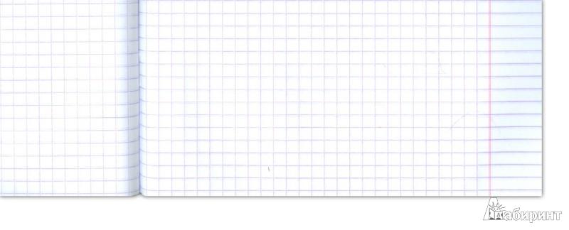 """Иллюстрация 1 из 4 для Тетрадь 12 листов, клетка """"Marzipan. Веселые зверята"""" (ТКБ123971)   Лабиринт - канцтовы. Источник: Лабиринт"""