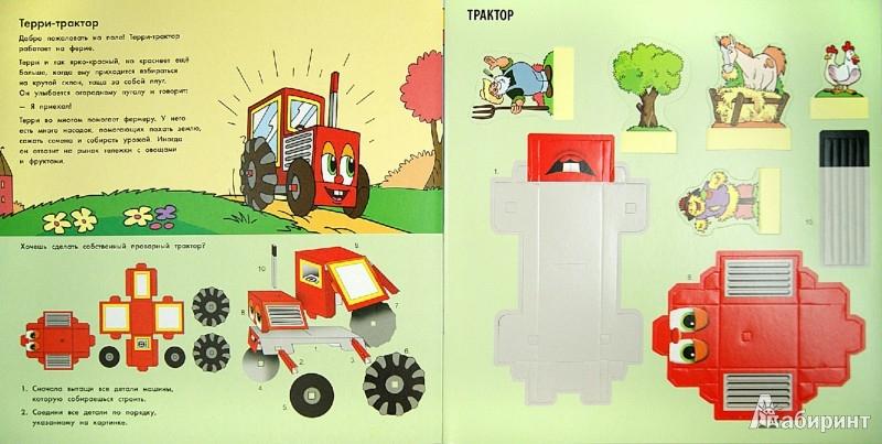 Иллюстрация 1 из 14 для Трактор. Пожарная машина | Лабиринт - игрушки. Источник: Лабиринт