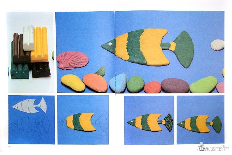 Иллюстрация 1 из 12 для Волшебные поделки из разных материалов - Александра Аксенова | Лабиринт - книги. Источник: Лабиринт